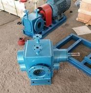 常熟沥青泵-高温齿轮泵-宏润牌沥青保温泵