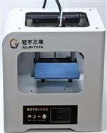 Smart200高精度高速度3D打印機