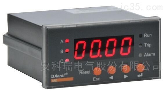 互感器接入马达保护器ARD2-5/CM安科瑞厂家直销