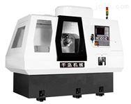 千島QD520五軸聯動數控工具磨床 工廠直銷