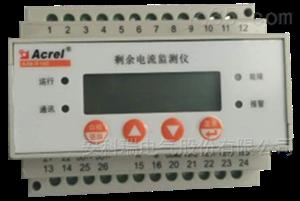 AIM-R100安科瑞医用剩余电流监测仪