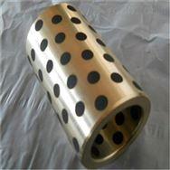 固体镶嵌自润滑铜套