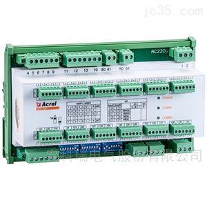 AMC16MA安科瑞数据中心能耗监控装置AMC16MA配电流互感器