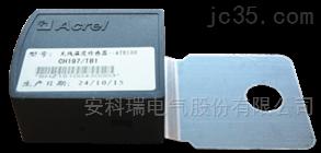 ATE100螺栓式无线传感器