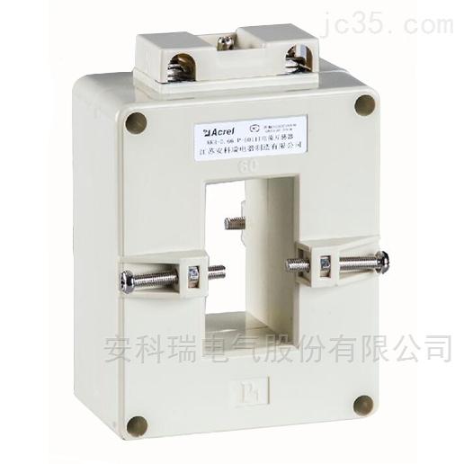 防护等级IP65电流互感器安科瑞厂家直营AKH-0.66P-120III