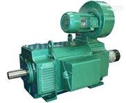 Z4系列直流电机