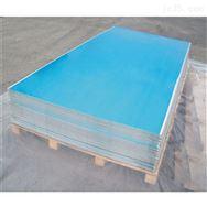 洛阳7A06铝板-4032进口铝板6262耐冲击铝板