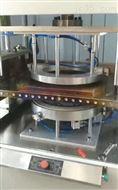 海尔洗衣机塑料平衡环热熔焊接机