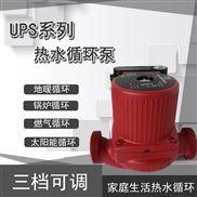 低噪音三速冷却液管道循环泵