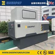 BM160专业生产废钢渣压块机的厂家