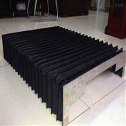 平面磨床风琴防护罩