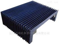 数控铣床风琴式防护罩