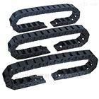45*100高速静音拖链 工程塑料拖链 穿线拖链加工