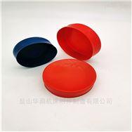 塑料管帽外帽 鋼管塑料堵頭 塑料法蘭蓋