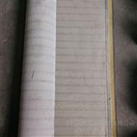 磨床负压过滤机用可循环过滤带