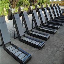 山崎马扎克卧式机床排屑机