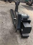 定制吉林链板式排屑机输送机