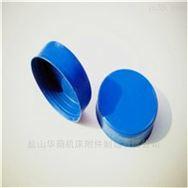 φ33不锈钢管塑料管堵 管端塑料保护器