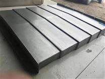 伸缩式钢板护罩