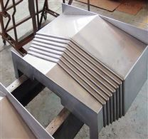 机床专用钢板式伸缩护罩