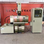 供应台湾450标准款高速放电火花机