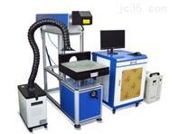 二氧化碳玻璃管激光打标机