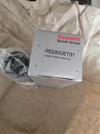 德国R928028409力士乐油压滤芯Rexroth现货