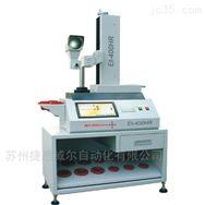怡信ET-400HR光学投影测刀仪