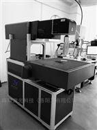 三维动态二氧化碳CO2系列激光打标机
