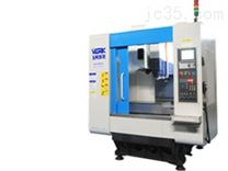 VKN640高效高刚性钻铣加工中心