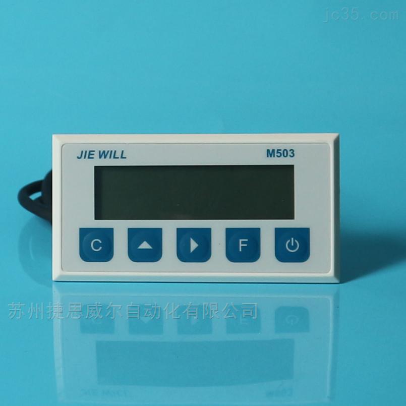 M503磁栅数显表木工石材铝型材机械