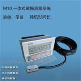 M-10/m10磁栅数显表