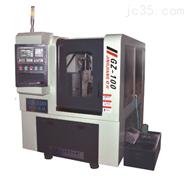 GZ-100刮平面打中心孔机床