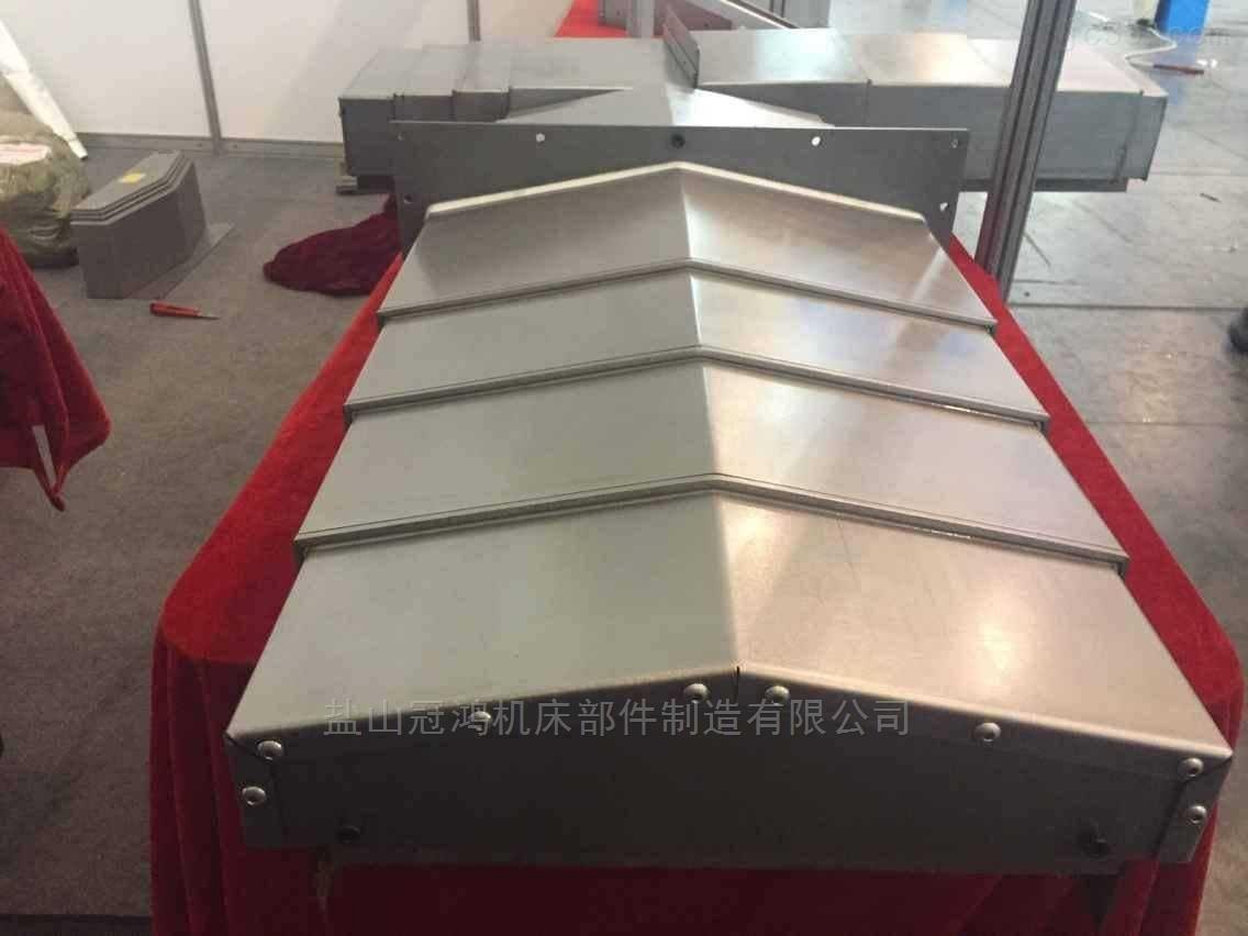 慈溪机床钢板防护罩批发厂家