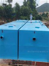 东平县生活污水处理A2O工艺