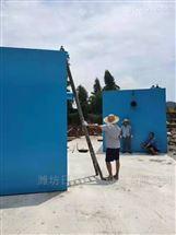 凉山州新农村生活污水处理设备