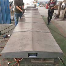 不锈钢』板机床导〓轨防护罩