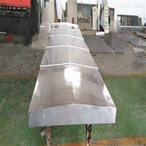 青岛轧辊车床伸缩钢板防护罩