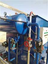 聊城市含油污水气浮处理设备