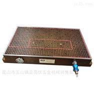 CNC真空吸盘铜铝电木石墨PV胶薄板加工利器