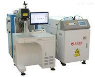 脉冲式激光点焊机