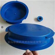 华蒴塑料管帽塑料法兰盖不锈钢管管堵