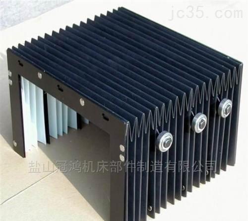 杭州机床厂风琴防护罩