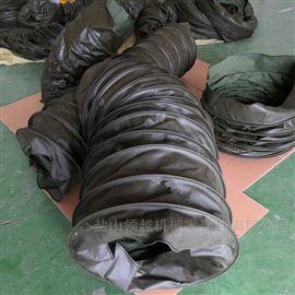 帆布下料口粉尘输送除尘帆布伸缩布袋