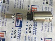 德国MARIMEX粘度传感器VA-100 C --赫尔纳