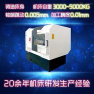 卧式数控车削中心CXK-230Y