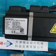 驱动器D1-36-T-01现货,电机FRMS7520508A