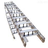河北重型钢制拖链桥式尼龙拖链穿线拖链