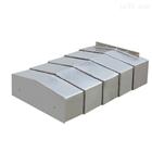 齐全华蒴机床导轨防护罩伸缩式钢板护罩加工