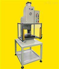 BSW02氣液增壓壓床